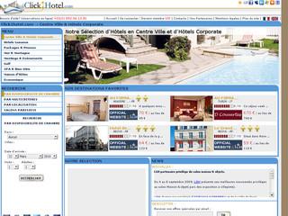 R server votre h tel en ligne for Site hotel en ligne