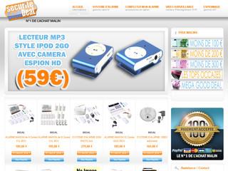 S curit good deal n 1 en alarme sans fil et micro espion for Alarme maison securite good deal