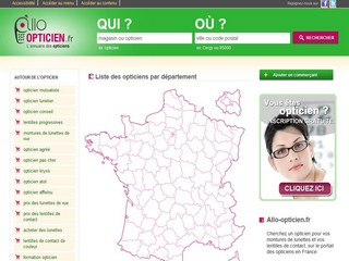 Opticiens avec Allo-opticien.fr