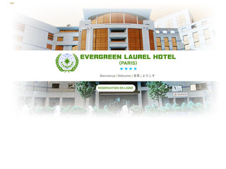 Evergreen Laurel Hôtel restaurant à Paris - Evergreenhotel-paris.com