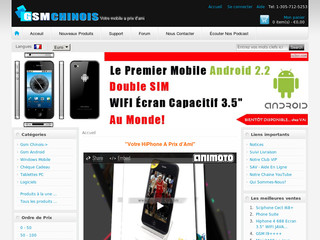 Boutique GSM CECT Chinois - Gsmchinois.com